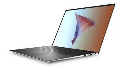 HP Laptops Best Deals